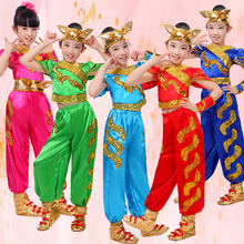 Child Dragon Boat Racing Costume Kids Chinese Folk Dance Costume Girl National Stage Competition Dance Performance Clothing 89