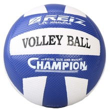 2017 Top Fashion Molten Official Size 5 Pu Volleyball High Quality Match Indoor&outdoor Training Ball With Net Bag Skinning 606