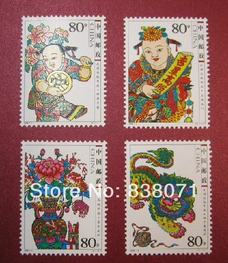 Chinese chronological stamps: 2006-2 Mr Complete a total of 4 pieces of woodcut New Years paintings<br><br>Aliexpress