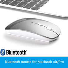 4.0 Bluetooth Mouse for Mac book air for Macbook Pro Rechargeable Bluetooth Mouse for Laptop Computer souris souris sans fil(China)