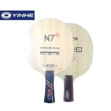 YInhe N-7 N-7S  Galaxy / Milky Way Wooden (N 7S N7S) Attack+Loop OFF Table Tennis Blade for PingPong Racket