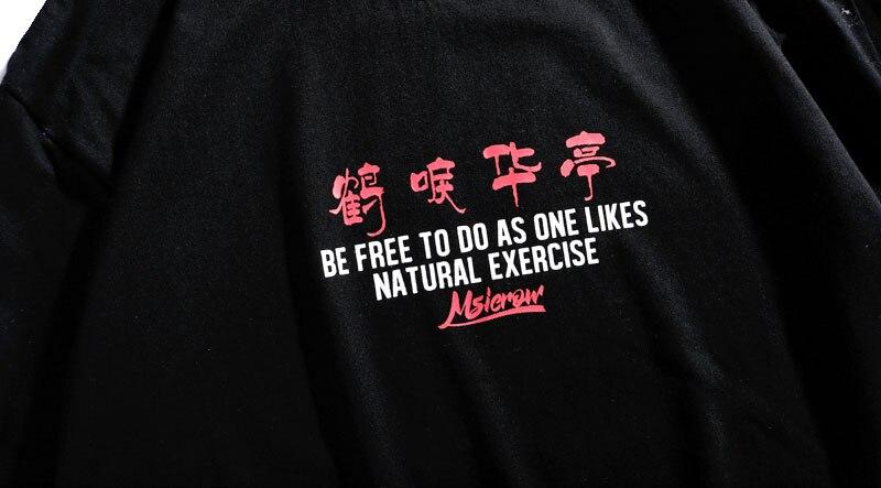 Japanese Crane Tshirts 4