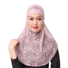 Solid Color Womens Muslim Lace Embroidery 2 Pieces Hijab Scarf  with More Colors Outer Scarf +Inner Cap With More Colors