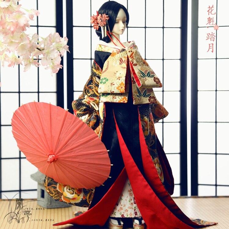 bjd kimono 1
