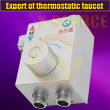 Free Shipping Exposed Thermostatic Faucet Shower Mixing Valve Constant Temperature Valve Bathroom Taps FT-01(China)