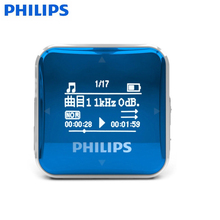 PHILIPS Original MP3 Player 8GB Mini Clip Sports MP3 High Sound Entry-level Lossless Music Player with FM Earphone Screen(China)