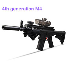 The Fourth Generation of M4 Simulation Electric Bursts of Water Paintball Gun with Holographic Cartridge Toy Gun Sniper Rifle