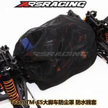 XRSRACING  thickened dust cover protect water stone for TEAM MAGIC TM E5
