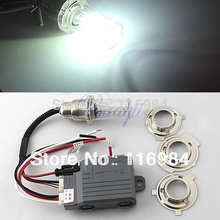 High intensity discharge Motorcycle Motorbike Hid Lights Kit DC12V 35W 6000K H6 Hi/Low Xenon Bulbs(China)