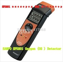 SPD201 Digital Oxygen meter O2 meter gas analyzer Gas Detector alarm O2 Monitor Gas Tester Oxygen Concentration meter 0~25%