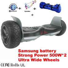 Hummer Hoverboard Strong Power Skateboard Gyroscope Self Balancing Scooters Smart Balance Electric Scooter Bluetooth Hover Board