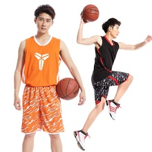 Basketball Suit Camouflage Vest Group Buying Brand Men's Shirt Ball Wear Light Plate Customization College Basketball Uniforms