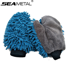 Car Cleaning Gloves Wash Brush Tools Auto Clean Window Washing Products Glass Door Water Soft Care Dust Washes Cleaner Supplies