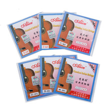 10pcs A103 Clear Nylon Silver Plated 1st 2nd 3rd 4th 5th 6th EBGDAE Single Classical Guitar Strings(China)