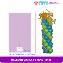 B405  2 pcs/box  Indoor Wedding Decoration Metal Balloon Display Stand