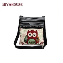 Miyahouse Double Zipper Female Mini Flap Shoulder Handbags Cartoon Owl Printed Canvas Bags Women Small Shoulder Messenger Bags(China)