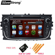Free shipping Windows CE 2Din 7 Inch Car DVD Player For FORD FOCUS2 GALAXY MONDEO CONNECT 2008-2011 With Wifi Radio GPS RDS BT