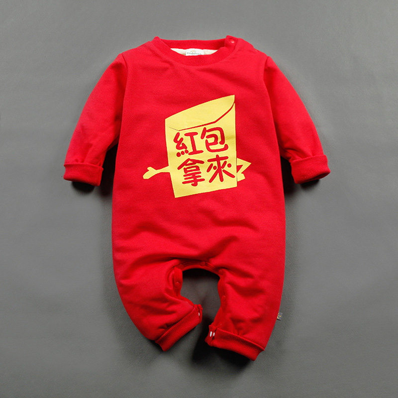 Happy New Year Costume for Baby Print Spring Festival Red Envelopes Baby Jumpsuits Rompers Onesie Pajamas for 1-3 Years Infants<br><br>Aliexpress