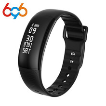 696 A69 Smart Bracelet Pedometer Heart Rate Smart Wristband Blood Pressure Monitor Fitness Tracker Smartband PK mi band 2