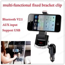 Multi-function mobile phone clip Support USB AUX input Infrared remote control Bluetooth V2.1 built-in Bluetooth Support GPS