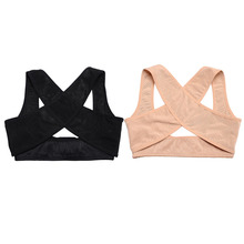 Hot 1 pcs  S/M/L/XL women Chest Support Belt Band Black and skin color Posture Corrective Brace Body Shaper Strap