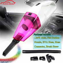 DC 12V 120W Useful In-Car Portable Wet And Dry Car Home Mini Handheld Vacuum Cleaner(China)