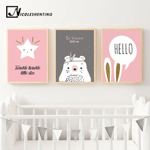 Kawaii Bear Rabbit Cartoon Wall Art canvas Posters Star Moon Mountain Nursery Print Nordic Painting Picture Children Room Decor(China)