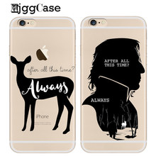 Harry Potter After All This Time Always Soft TPU Case For iPhone 7 7Plus 6 6S Plus 5 5S SE Back Cover For Fundas iPhone 7 Cases(China)