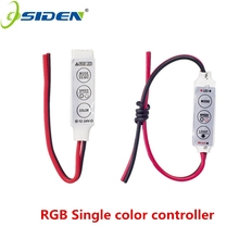 OSIDEN strip light 12V-24V Mini 3Keys Single Color RGB LED Controller Brightness Dimmer for led 3528 5050 car light controller(China)