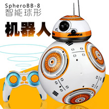New Hot Star Wars BB - 8 Intelligent Ball Robot Remote Control Toys for Boy Children's Christmas Gift