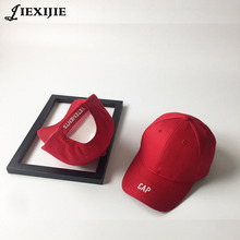 Korean alphabet embroidery curved canopy capa hat male and female couple shade hip hop retro baseball cap jxj-241(China)