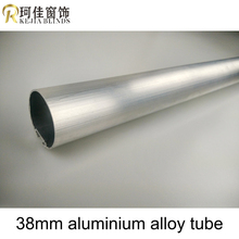Universal custom-made 38mm aluminium alloy tube sturdy and not easy to bend