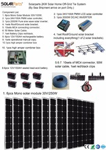 Boguang Solarparts Seriers 1x 2000W Solar Home off-grid tie systems sea shipment 8pcs 250W mono solar modules bracket battery