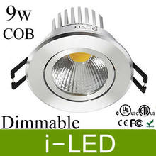 Silver shell led cob downlight dimmable 9w 600lm led light lamp 12v / 110-240v natural white 4000k 120 angle + Led driver UL CE