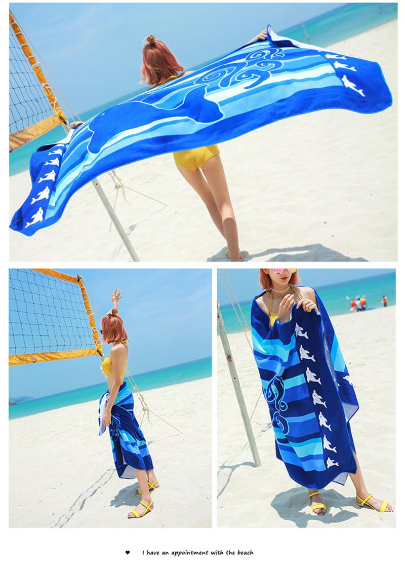 Micro Fiber Printed Beach Towel 140*70cm 43
