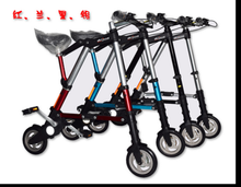 Top with version 10 inch folding bicycle can be folded 8 inch A-bike carrying portable minimum bike(China)