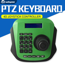 4D Joystick Remote IP PTZ Network Keyboard Controller RJ45 For Security CCTV IP Speed Dome Camera ONVIF
