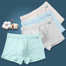 Buy 4pcs/pack Boys Cotton Briefs 2017 Children's Solid Color Underwear Kids Boxer Shorts Panties Kids Boys Underwear 2-16 Years for $11.52 in AliExpress store