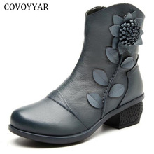 COVOYYAR 2017 Flower Genuine Leather Boots Women Vintage Thick Heel Women Shoes Fall Winter National Ankle Boots Size 40 WBS325