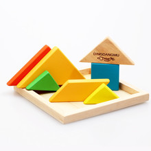 Children New Tangram Jigsaw Puzzle Boy Girl Russian Box Game Brain Teaser Tang Ram Baby Favorite Gift Free Shipping JSB030