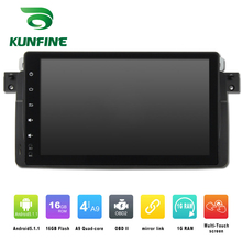 Quad Core 1024*600 Android 5.1 Car DVD GPS Navigation Player Car Stereo for BMW E46 2002-2006 Bluetooth Wifi/3G(China)