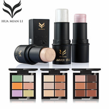 Concealer Palette Foundation Facial Face Cream Palettes Cosmetic With brighten highlighter bar cosmetic face contour bronzer(China)