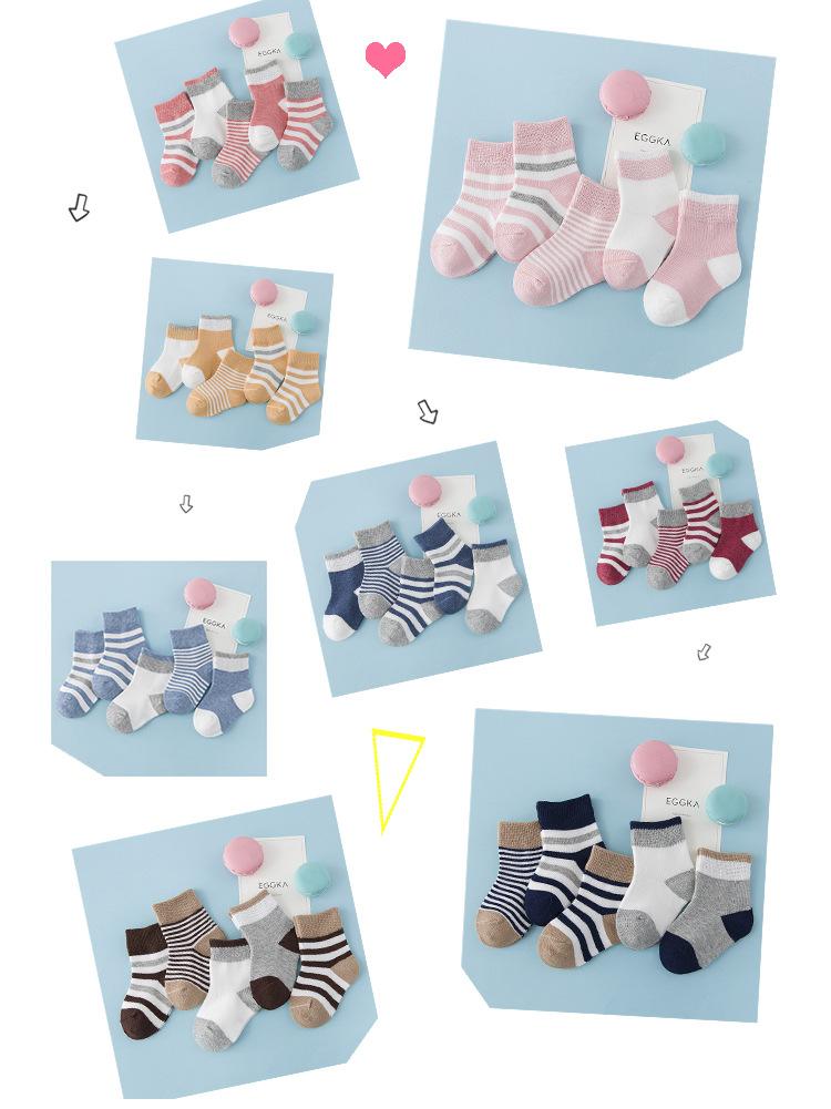 children girl socks new kids cute autumn winter baby cotton socks 2