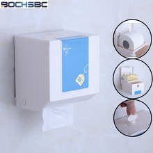 BOCHSBC Square Toilet Paper Box Hollow Solid Paper Towel Holder Commercial Sanitary Super Waterproof Bathroom Tower Box