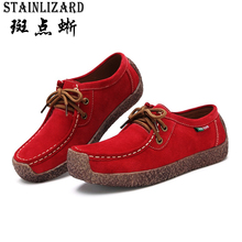 2017 New Fashion Woman Casual Shoes Wild Lace-up Women Flats Warm Comfortable Concise Woman Shoes Breathable Female Shoes aDT90