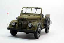 * 1:18 U.S.S.R. Soviet Union GAZ69 Open Car Russian Military Jeep Truck Diecast Model USSR GAZ 69