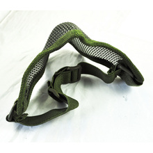 Boutique  New Olive Green Airsoft War Game Half Face Guard Mesh Mask Protector Protective