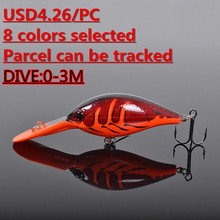 1pc 9.5cm 17.5g  Deep diving sinking crank bait lure fishing deep swim diver crank megabass ,long tongue big crankbait lure