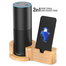 Natural Bamboo Wood Charging Holder Stand Station for iphone and other phones Fashion Speaker Stand for Amazon