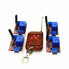 4pcs/lot Wireless Remote Control Switches 433mhz 12V DC Module + 4-button RF Remote Controls For Light and Door(China)